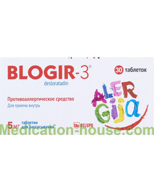 Blogir-3 tabs 5mg #30