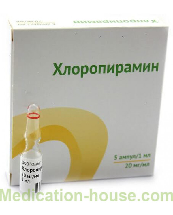 Chloropyramine injections 20mg/ml 1ml #5