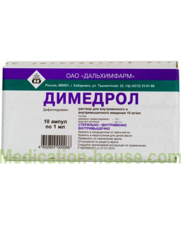 Dimedrol injections 1% 1ml #10