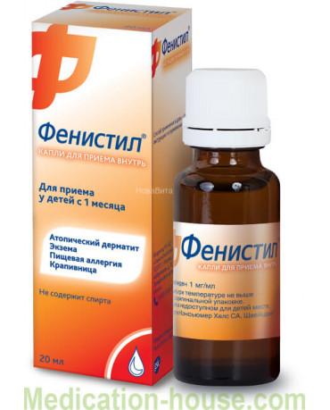 Fenistil drops 0.1% 20ml