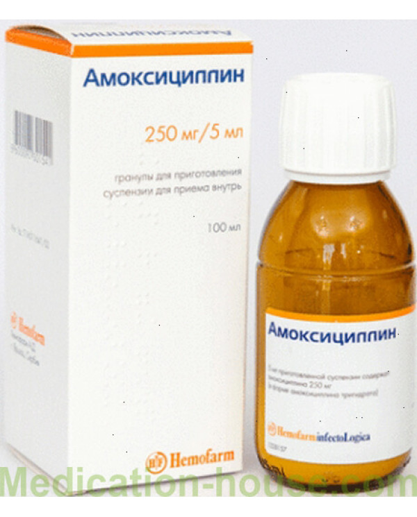 Amoxicillin suspension 250mg/5ml 100ml