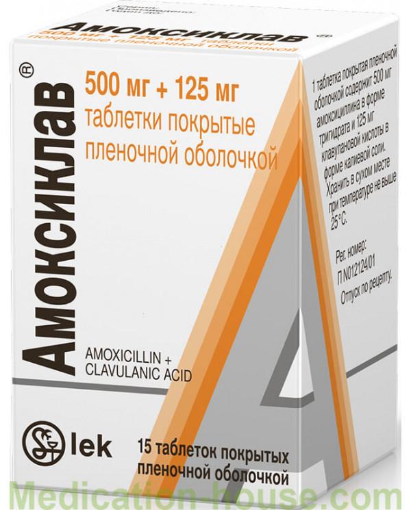 Amoxiclav tabs 500mg + 125mg #15