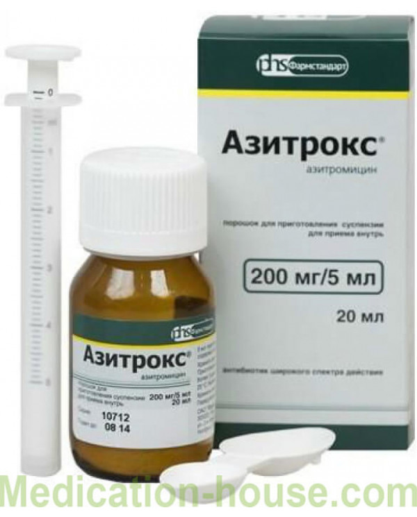 Azitrox suspension 200mg/5ml 20ml #1