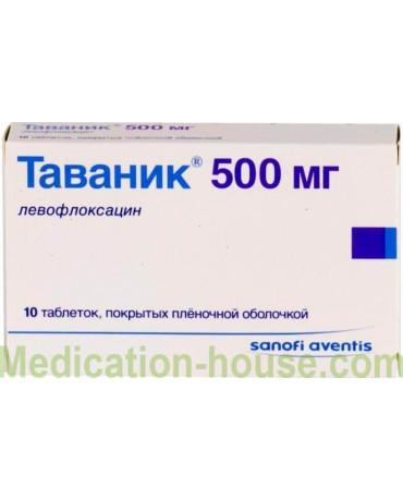 Tavanic tabs 500mg #10