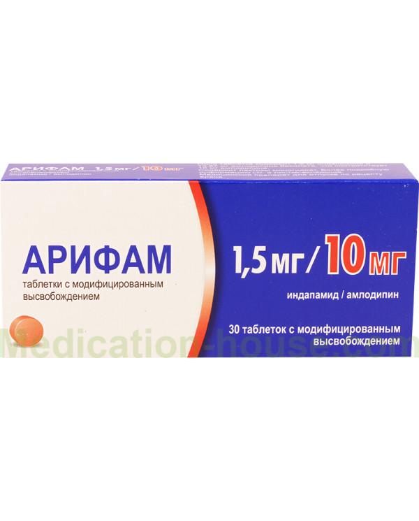 Arifam tabs 10mg + 1.5mg #30