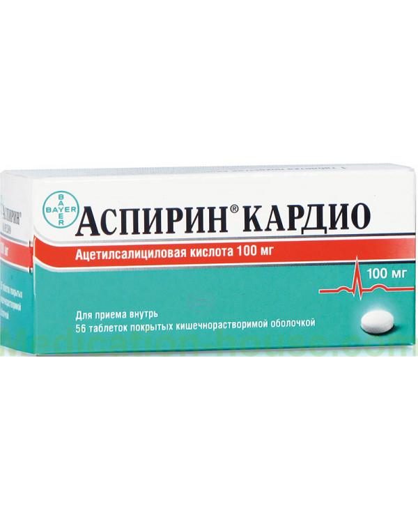 Aspirin Cardio tabs 100mg #56