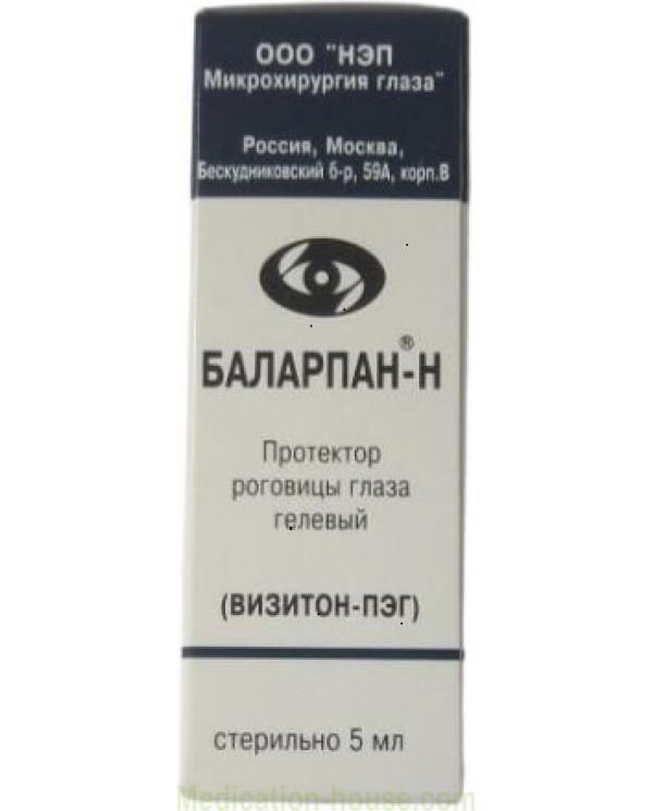 Balarpan-N eye drops 5ml