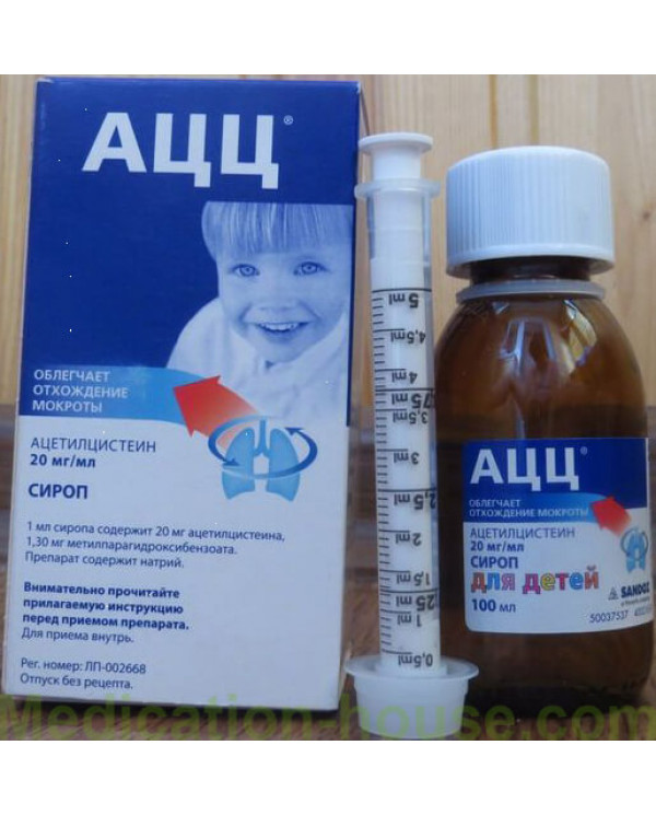 ACC Syrup 20mg/ml 100ml