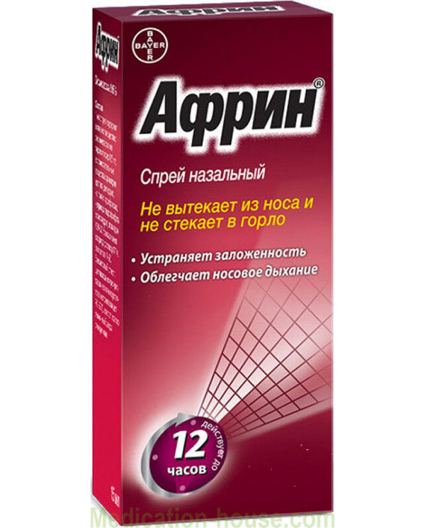 Afrin spray 0.05% 15ml