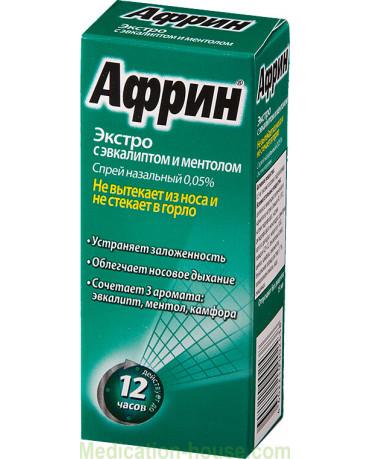 Afrin Extro spray 0.05% 15ml