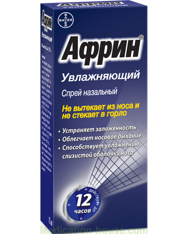 Afrin Moisturizing spray 0.05% 15ml