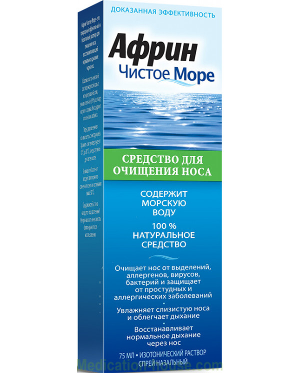 Afrin Pure Sea nasal cleanser spray 75ml
