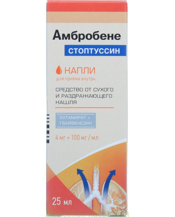 Ambrobene Stopsussin drops 4mg + 100mg/ml 25ml