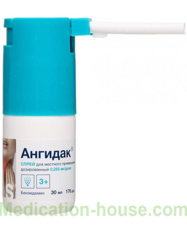 Angidak spray 0.255mg/dose 176doses