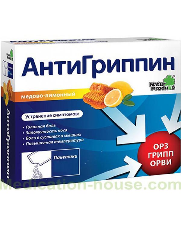 Antigrippin powder #10