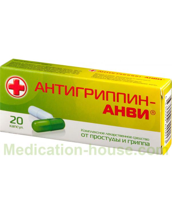 Antigrippin-Anvi caps #20