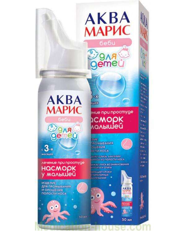 Aqua Maris Baby spray 50ml
