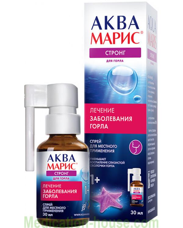 Aqua Maris Strong for throat spray 30ml