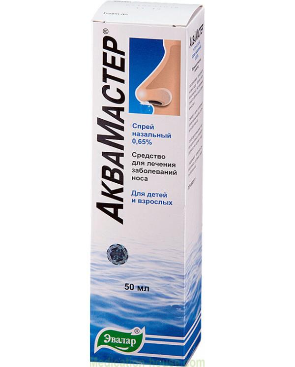 AquaMaster spray 0.65% 50ml