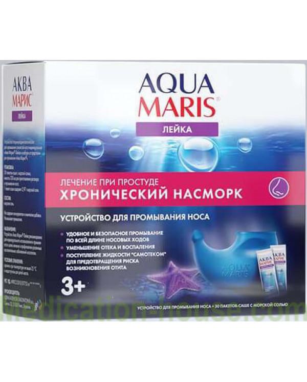 Aqua Maris nasal irrigation system + packets #30