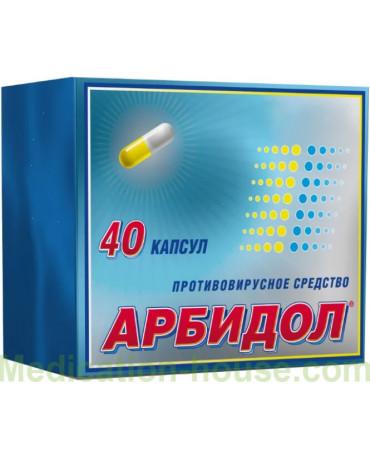 Arbidol caps 100mg #40