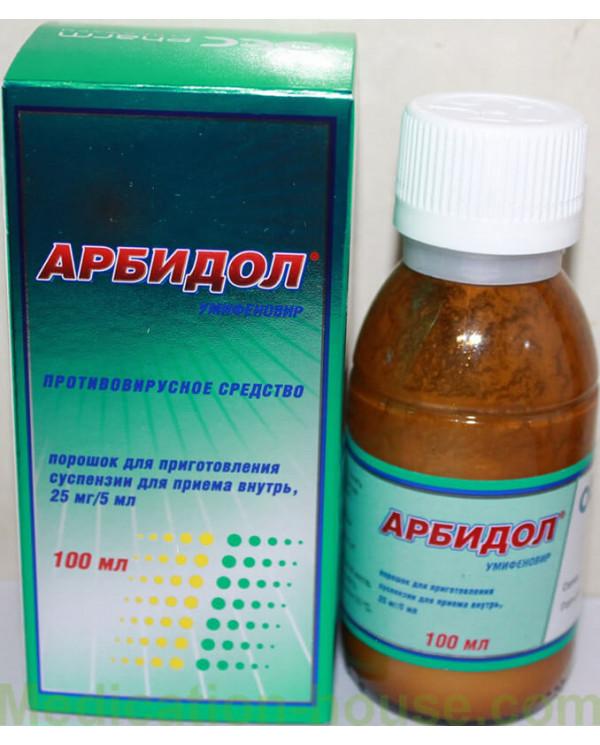 Arbidol suspension 25mg/5ml 37gr