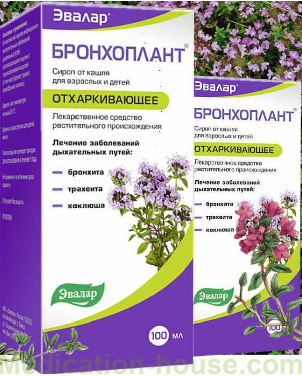 Bronchoplant syrup 100ml