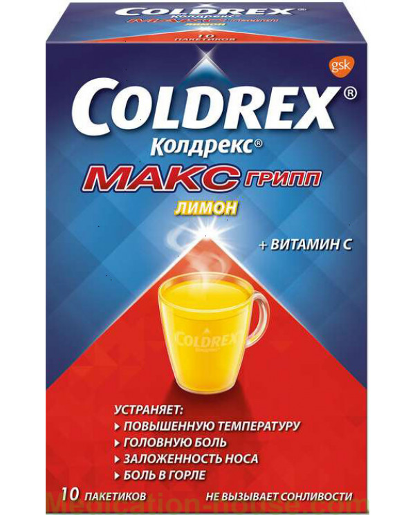 Coldrex MaxGrip #10