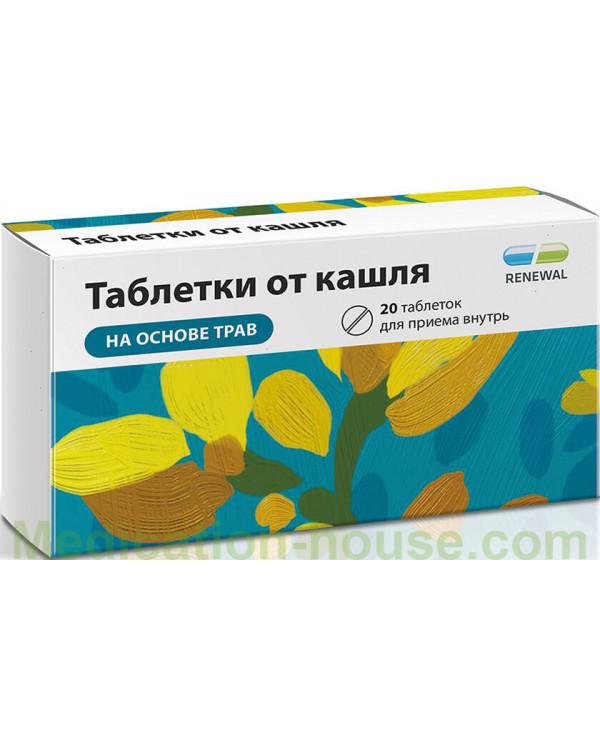 Cough Tablets #20
