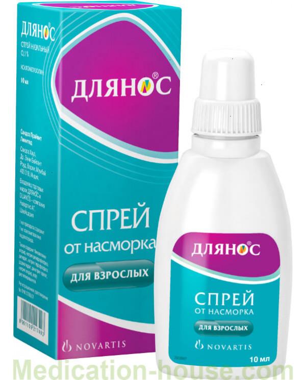 Dlyanos spray 0.1% 10ml