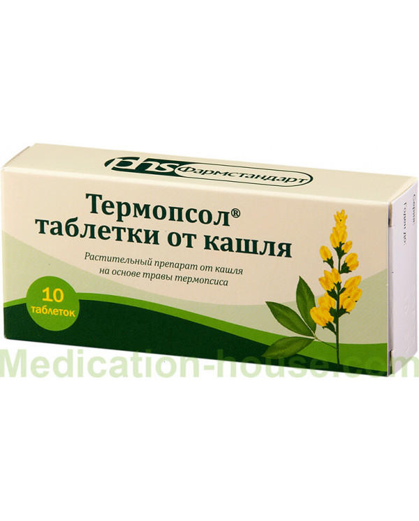 Thermopsol tabs #10