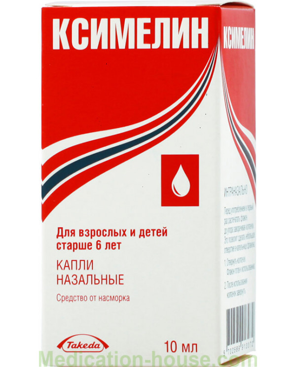 Xymelin drops 0.05% 10ml