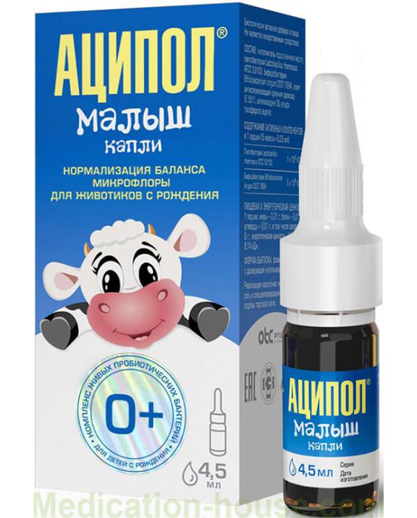 Acipol baby drops 4.5ml