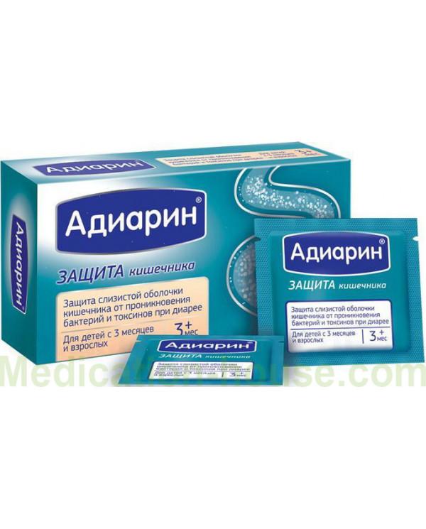 Adiarin Protection 250mg #8