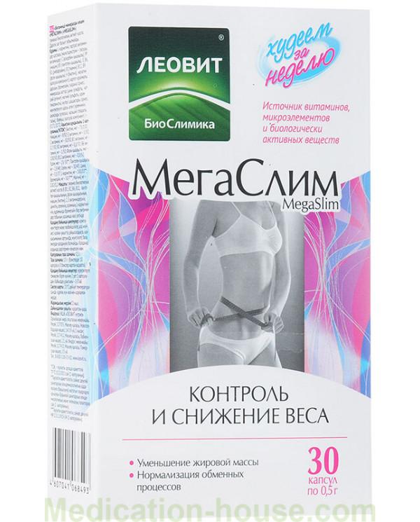 Leovit Megaslim caps 0.5gr #30
