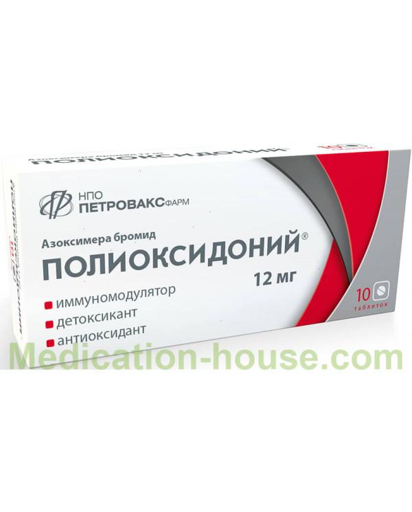 Polyoxidonium tabs 12mg #10