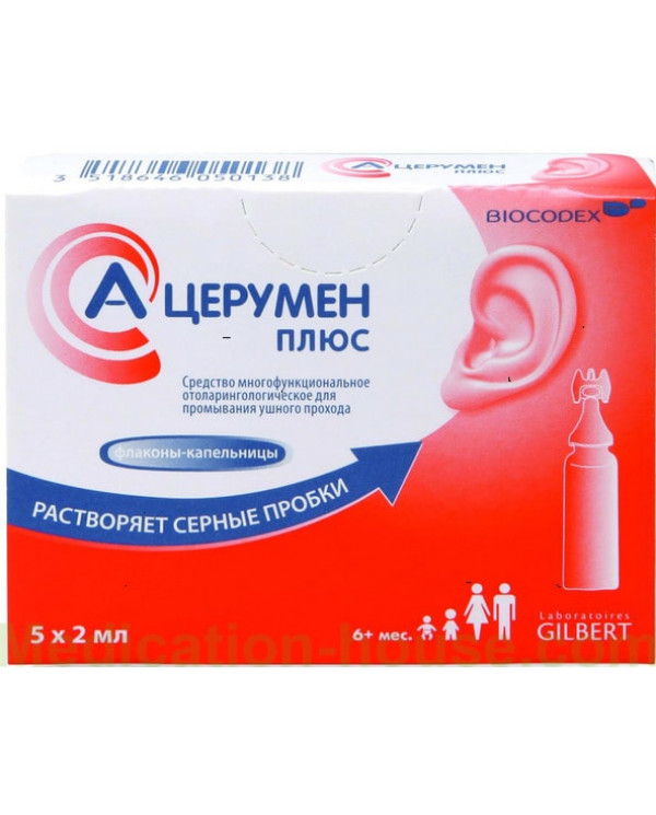 A-Cerumen Plus drops 2ml #5