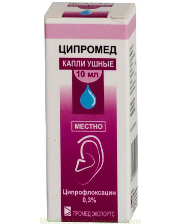 Cipromed ear drops 0.3% 10ml