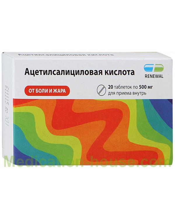 Acetylsalicylic acid (Aspirin) tabs 500mg #20