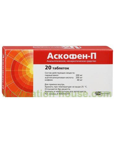 Ascofen-P tabs #20