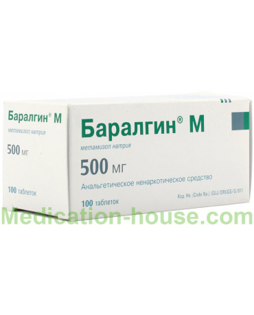 Baralgin M tabs 500mg #100