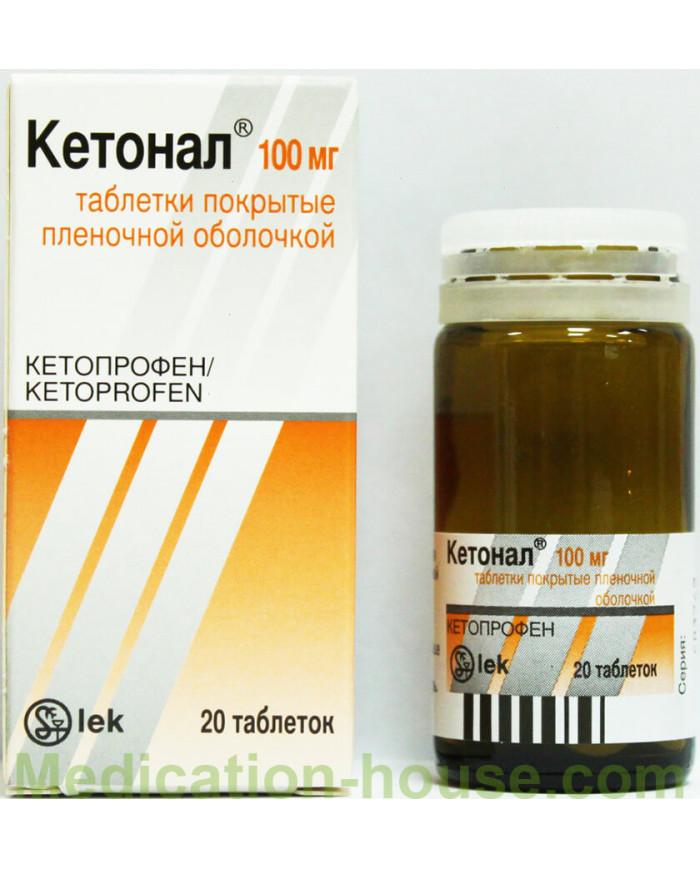 arthrosis ketonal kezelés)