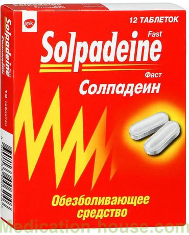 Solpadeine Fast tabs #12
