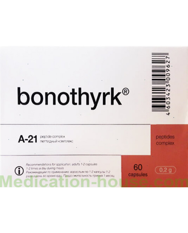 Bonothyrk caps #60