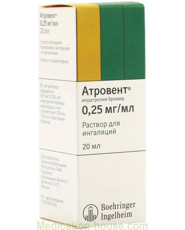 Atrovent solution 0.025% 20ml