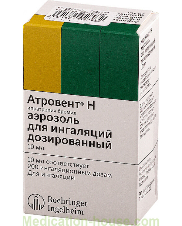 Atrovent N aerosol 20mcg/dose 10ml 200doses