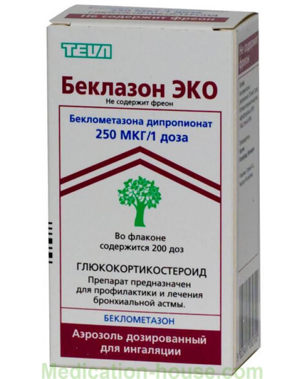 Beclazone Eco 250mcg/dose 200doses