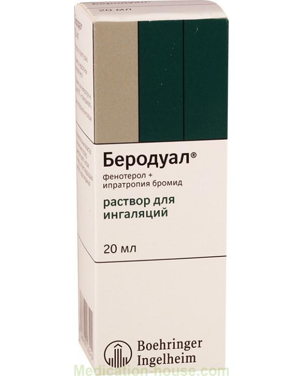 Berodual solution 0.25mg + 0.5mg/ml 20ml
