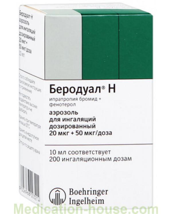 Berodual N 20mcg + 50mcg/dose 200doses