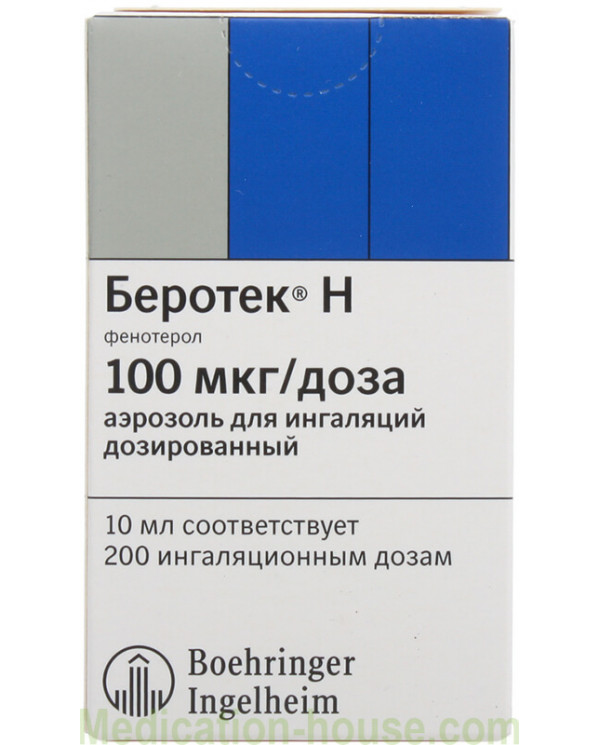 Berotec N aerosol 100mcg/dose 200doses